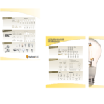 Key Supply LLC Product sales piece